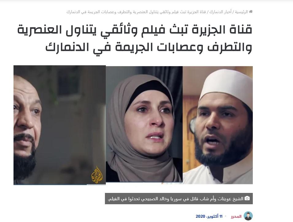En_artikel om en dokumentarfilm om racisme og radikalisering, som den arabiske TV-station Aljazeera viste i oktober