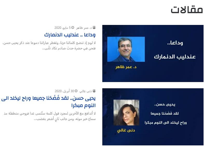 Her er et par debatindalæg fra vores debatsektion, de to indlæg handler om Yahya Hassan
