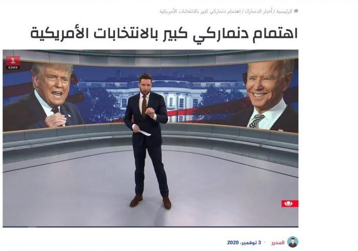 Arabisk avis hitter i Danmark: Over 100.000 besøgende i oktober